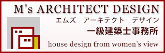 M's ARCHITECT DESIGN  house design from women's view